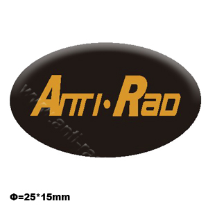 Anti EMR Mobile Chip|Anti EMR cell phone Chip